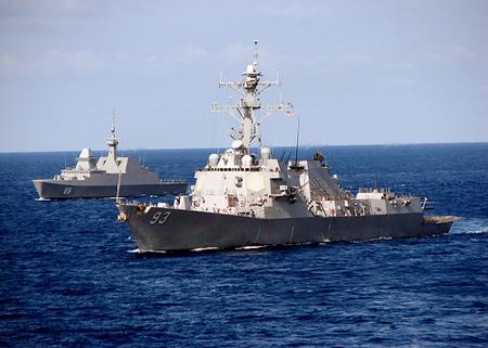Tàu khu trục Chung-hoon của Mỹ. Ảnh:
