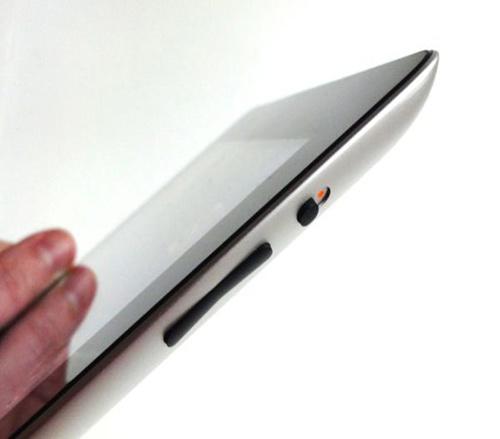 3 31 1358727300 86 1358211829 7 10 thủ thuật hay khi sử dụng iPad