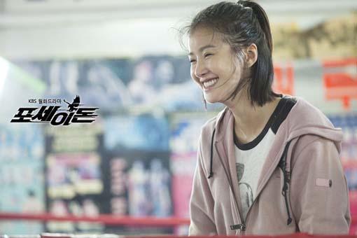 Hậu trường - Nữ boxer Hàn Quốc cực kỳ xinh đẹp (Hình 5).