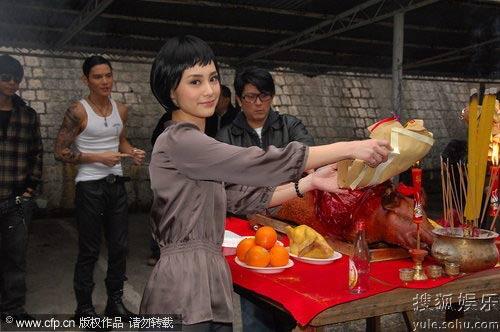Hình ảnh Chung Hân Đồng lại bị tung ảnh nóng? số 10