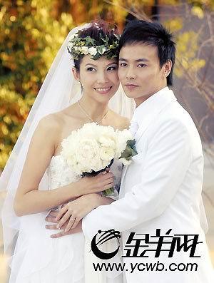 Hình ảnh Thái Thiếu Phân - Trương Chấn kỉ niệm hai năm hạnh phúc số 1
