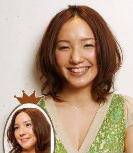 Hình ảnh 7 kiểu tóc 'cực hợp' cho khuôn mặt tròn, to số 3