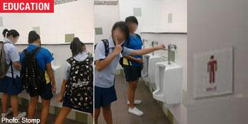 """Hình ảnh Nữ sinh """"tự sướng"""" trong nhà vệ sinh nam số 1"""