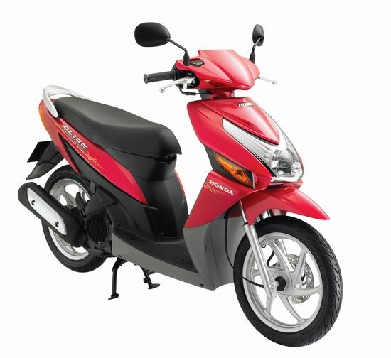 Hình ảnh Honda tung ra 2 mẫu xe ga mới số 1