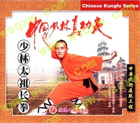 Hình ảnh Huyền thoại Thiếu Lâm Tự: Từ Đạt Ma đến 72 tuyệt kỹ số 4