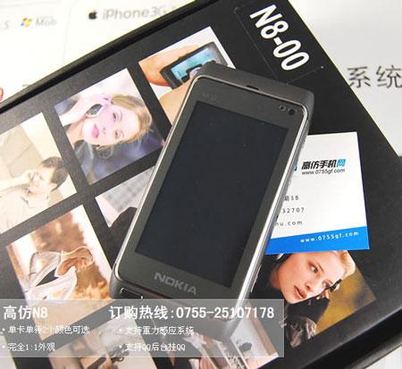 """Hình ảnh Nokia N8, iPhone 4G chưa ra lò đã có """"hàng rởm"""" số 1"""