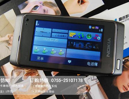 """Hình ảnh Nokia N8, iPhone 4G chưa ra lò đã có """"hàng rởm"""" số 2"""