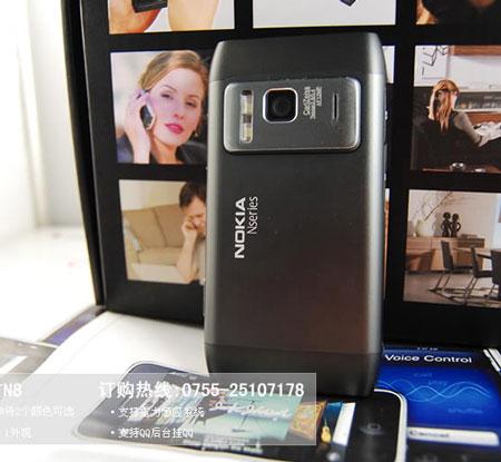 """Hình ảnh Nokia N8, iPhone 4G chưa ra lò đã có """"hàng rởm"""" số 3"""