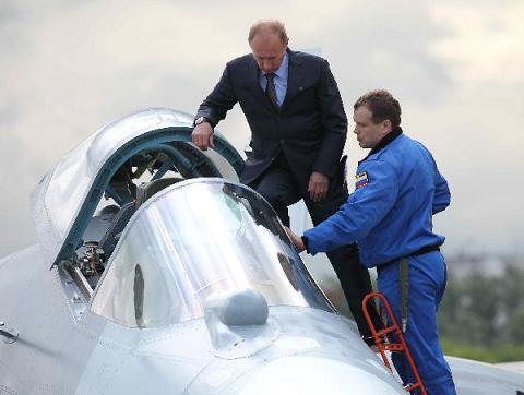 Hình ảnh Chiêm ngưỡng máy bay chiến đấu tối tân nhất của Nga số 3