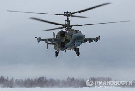 Hình ảnh - Ngắm máy bay trực thăng tấn công đa chức năng của Nga số 1