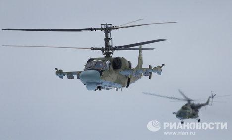 Hình ảnh - Ngắm máy bay trực thăng tấn công đa chức năng của Nga số 2