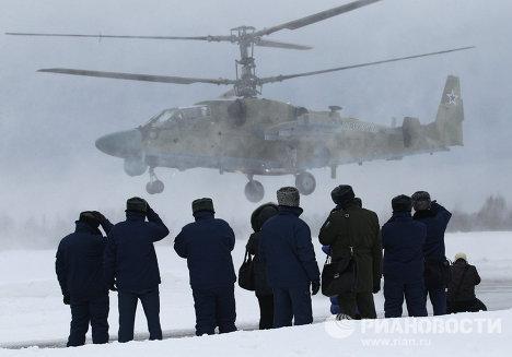 Hình ảnh - Ngắm máy bay trực thăng tấn công đa chức năng của Nga số 4