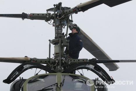 Hình ảnh - Ngắm máy bay trực thăng tấn công đa chức năng của Nga số 6