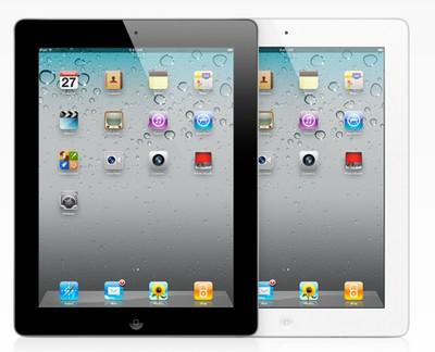 Hình ảnh 12 điều cần biết trước khi mua iPad 2 số 6