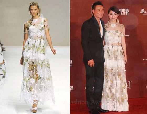 Hình ảnh Soi váy hiệu tuyệt đẹp của sao Hoa Ngữ số 2