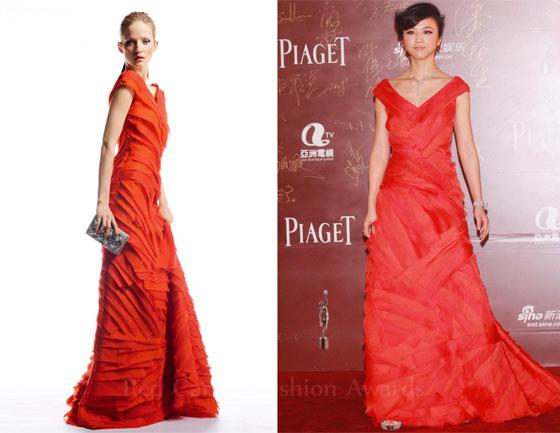 Hình ảnh Soi váy hiệu tuyệt đẹp của sao Hoa Ngữ số 24