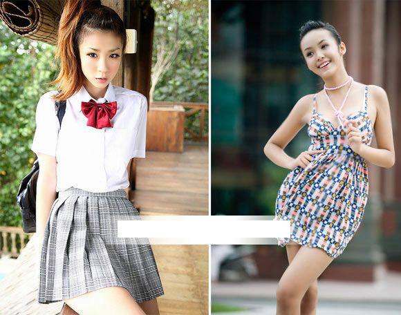 Hình ảnh Người mẫu Nhật 34 tuổi trẻ hơn Bảo Trân? số 24