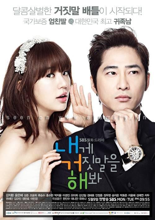 Hình ảnh Kang Ji Hwan nhịn ăn sáng để hôn Yoon Eun Hye số 1