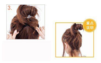 Hình ảnh 3 cách cột cao cho mái tóc số 5