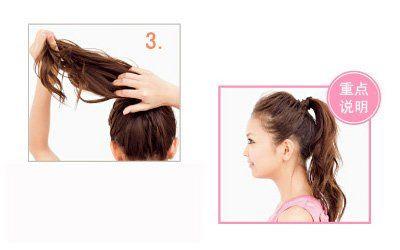 Hình ảnh 3 cách cột cao cho mái tóc số 8