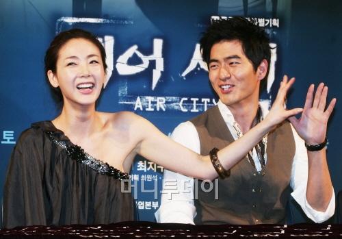 Hình ảnh Những cặp đôi phim giả tình thật hot nhất Hàn Quốc số 17
