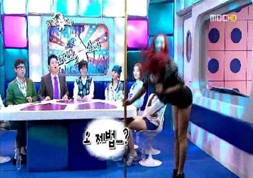 Hình ảnh Xem sao K-pop múa cột sexy số 10