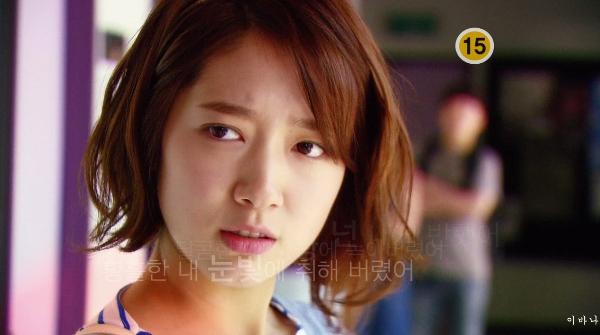 Hình ảnh Cơ hội Jung Yong Hwa 'trả thù' Park Shin Hye đã đến (!!) số 10