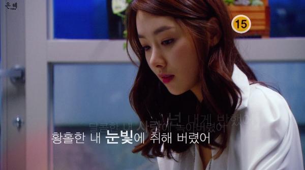 Hình ảnh Cơ hội Jung Yong Hwa 'trả thù' Park Shin Hye đã đến (!!) số 12