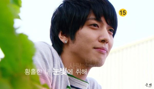 Hình ảnh Cơ hội Jung Yong Hwa 'trả thù' Park Shin Hye đã đến (!!) số 19