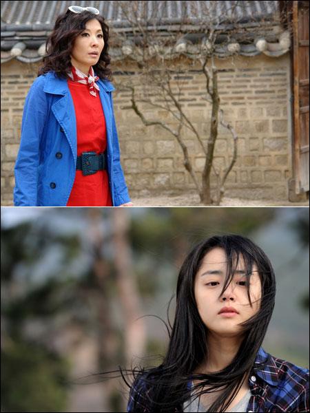 Hình ảnh Phim Hàn Quốc: Chị kế của Lọ Lem số 1