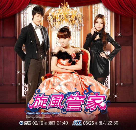 """Hình ảnh Phim Đài Loan của Park Shin Hye bị """"ném đá"""" số 1"""