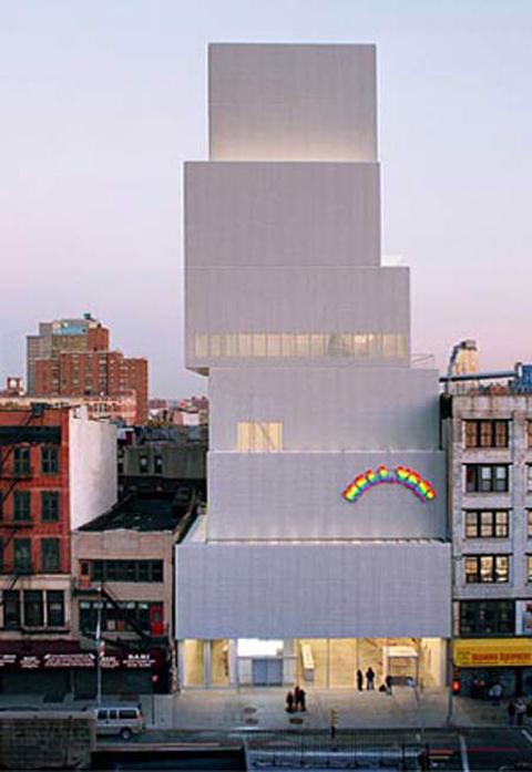 Hình ảnh 10 tòa nhà đẹp nhất thế giới số 10