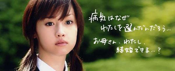Hình ảnh Top 5 phim thần tượng Nhật Bản hút fan nhất mọi thời đại số 32