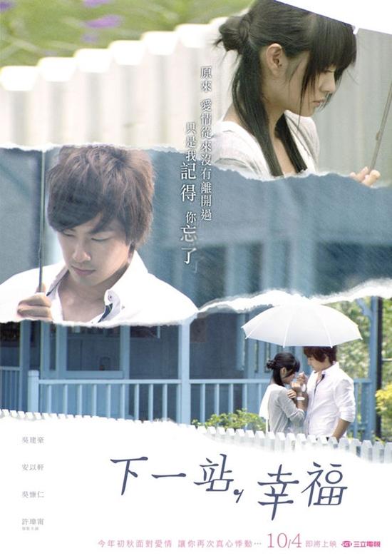 Hình ảnh Top 5 drama Đài làm 'nghiêng ngả' fan khắp năm châu số 5
