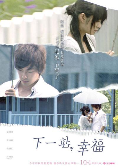 Hình ảnh 5 phim truyền hình Đài Loan được yêu thích nhất số 5