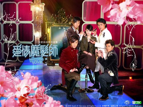 Hình ảnh 5 phim truyền hình Đài Loan được yêu thích nhất số 9