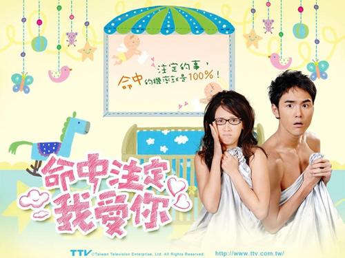 Hình ảnh 5 phim truyền hình Đài Loan được yêu thích nhất số 12