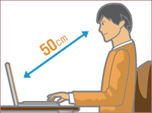 Hình ảnh Hướng dẫn ngồi sử dụng máy tính đúng tư thế chuẩn số 2