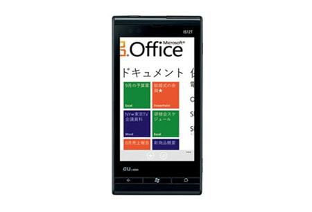 Hình ảnh Điện thoại đầu tiên chạy Windows Phone Mango số 7