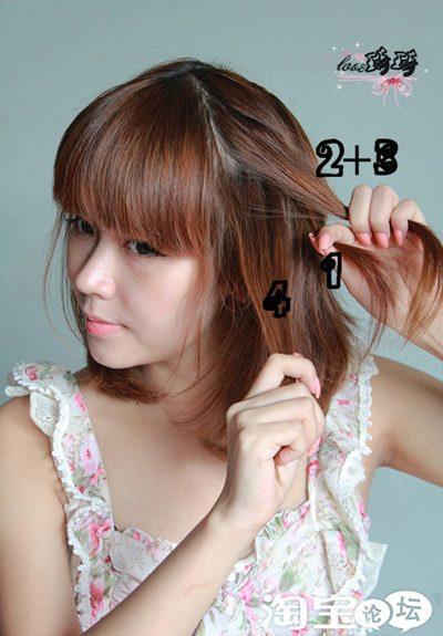 Hình ảnh Điệu với 2 cách tết tóc mới số 5