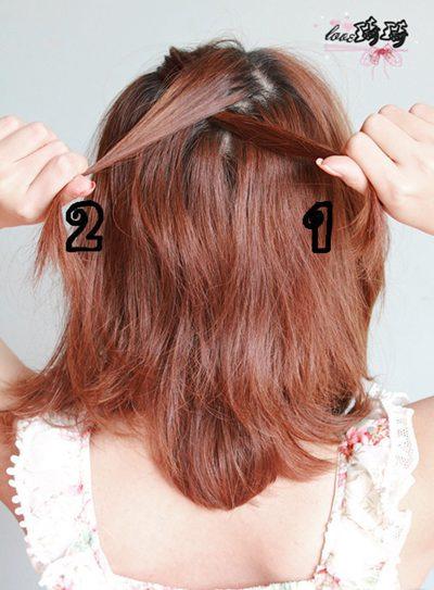 Hình ảnh Điệu với 2 cách tết tóc mới số 17