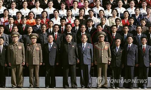 Hình ảnh Kim Jong-un bổ nhiệm một Thứ trưởng mới Bộ Quốc phòng Triều Tiên số 1