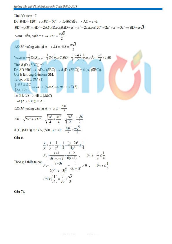 Hình ảnh Đáp án đề thi Đại Học môn Toán khối D năm 2013 - Đã có đáp án của Bộ GD & ĐT số 9