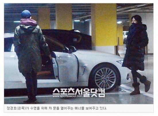 Jung Kyung Ho và Sooyoung (SNSD) lộ ảnh hẹn hò 7