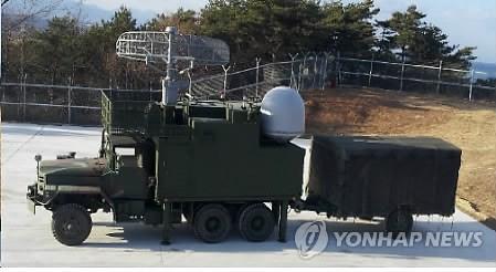 Hàn Quốc tăng cường theo dõi Triều Tiên 5