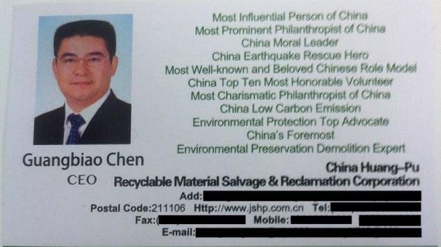 Danh thiếp dị thường của triệu phú Trung Quốc 5