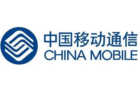 China Mobile sẽ phân phối 1 triệu iPhone 5s tại Trung Quốc 1