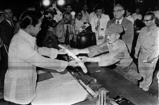 Cựu binh Nhật từ Thế chiến 2 tự thủ trong rừng 30 năm qua đời 7