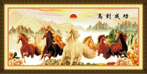 'Mã đáo thành công' - câu chúc hay nhất năm Ngựa? 6