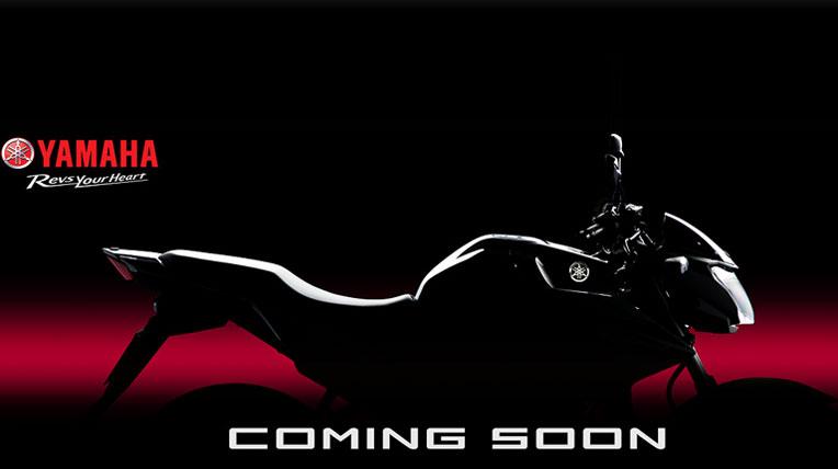 Hình ảnh Rò rỉ hình ảnh mẫu xe côn tay mới của Yamaha Việt Nam số 1